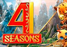 Игровой аппарат 4 Seasons