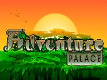 Популярный виртуальный автомат Adventure Palace