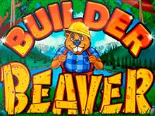Игровой слот для мобильных устройств Builder Beaver
