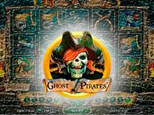 Пираты-Призраки в казино Фараон