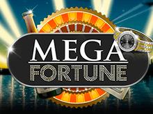 Зеркало Вулкан казино и Мега Фортуна