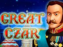 Азартный слот в мобильном казино-онлайн The Great Czar